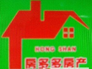 粮食局家属楼2室2厅1卫22万元