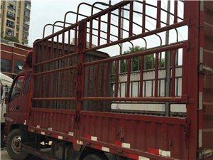 出售4米货车