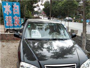 挥泪出售超级板正又省油的车