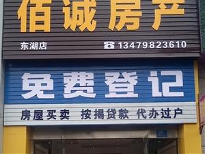 K139天湖明珠3室2厅2卫78万元