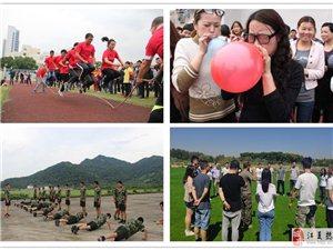 國慶節來做個很有意思的活動,武昌周邊自駕游的好去處