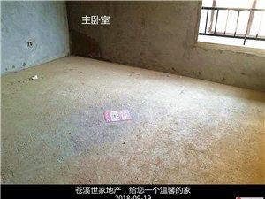 江南半岛3室2厅1卫52万元
