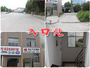 凤仪大道400㎡+220㎡办公写字楼招租