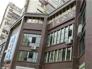 博文公馆电梯三房户型好南北通透