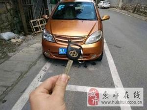 此车出售,价格4500