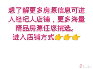 急卖!鸿宇锦绣城现房123平方电梯好楼层只要73万!