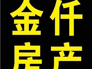 推荐:临泉步行街+一楼+1室1厅1卫+24万元