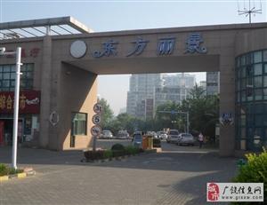 东方丽景车库,龙8国际娱乐官方网车库15万元