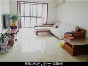 苍溪品质楼盘江南半岛精装套三关门卖.56万