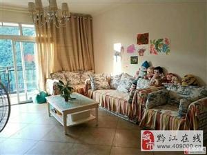 荣丰・乐城国际3室2厅2卫72.8万元