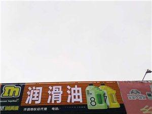 许昌不锈钢发光字灯箱制作多少钱一平米,许昌门头广告