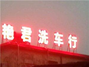 許昌不銹鋼發光字燈箱制作多少錢一平米,許昌門頭廣告