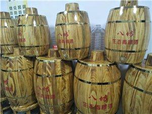 八坊原漿青稞酒