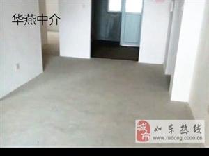 华燕中介大明国际带电梯4楼97平75万毛坯