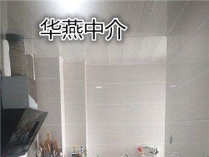 华燕中介苏建新天地带电梯25楼102平83万精装