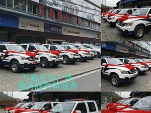 长阳万鑫名车于9月26日至10月3日举办庆十一啦