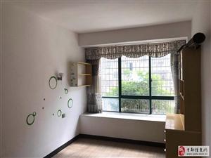 出租水岸新城商住两用3室2厅2卫2800元/月