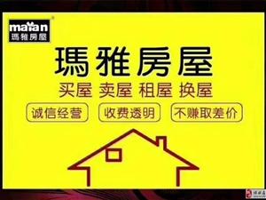 天元・万和城3室1厅1卫1000元/月
