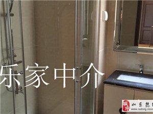 碧桂园精装修新房未入住3室2厅1卫75万元