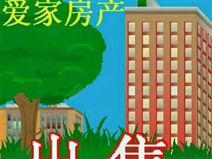 亿隆家园2室2厅1卫40万元