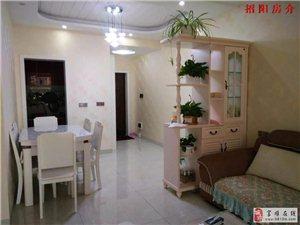 翰林福邸3室2厅2卫88.8万元