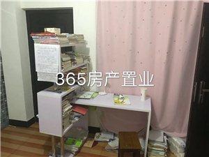 三中附近1室1卫3500元/月