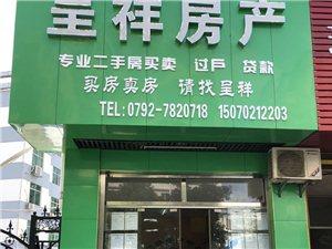 修江明珠小区4室2厅2卫88万元