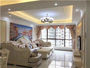 水木天成颐和园3室2厅2卫82.8万元