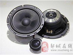 微山汽车备胎炮JBL6520推荐