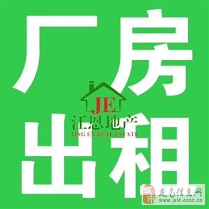 东江独栋厂房办公楼1800平方出租26000元/月