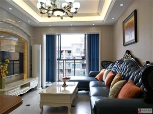 东方明珠3室2厅1卫67.8万元