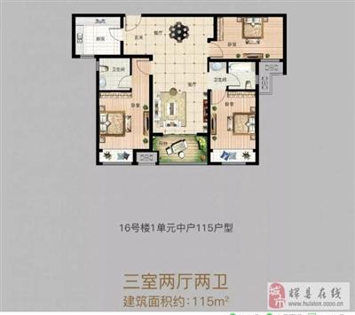 辉县建业春天里户型