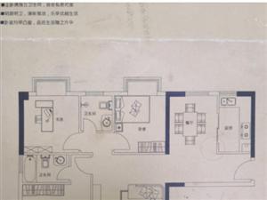 水晶城简单装修3室2厅2卫104平145万元