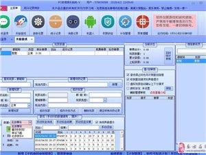 北京赛车机器人