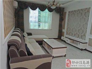 远华城3室2厅1卫94万元