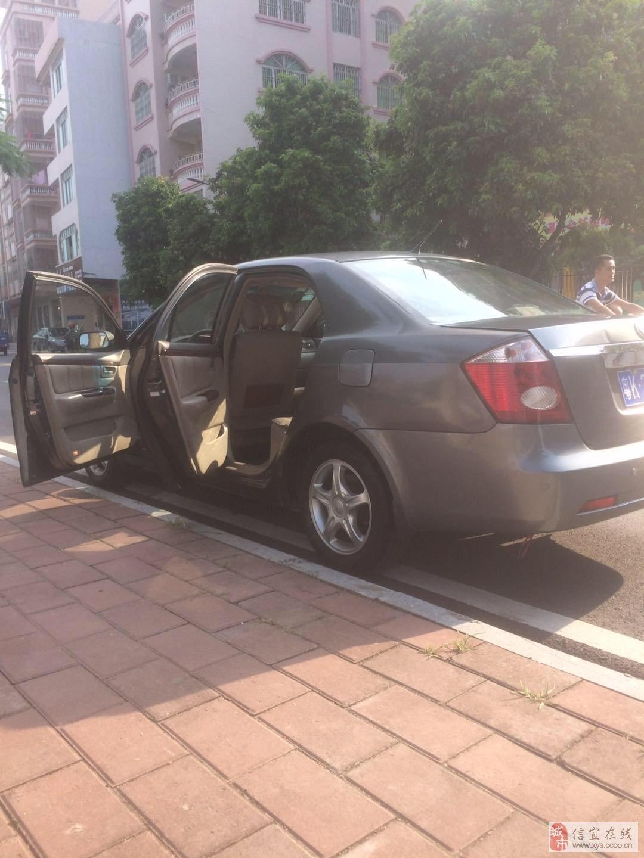 吉利遠景車