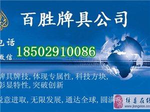 西安程序麻将机安装地址 西安程序麻将机安装电话
