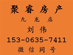 可分期锦绣青城回迁小区2室2厅1卫35万元