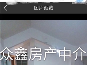 江滨二期2室2厅2卫1083元/月