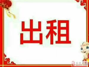 临潼县区委一小区(临潼北环路新全都超市对面)6楼二室一厅出租