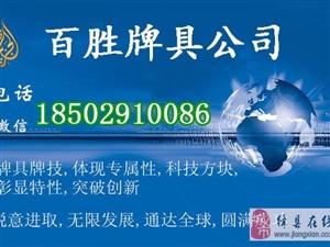 陕西省西安程序麻将机安装哪里有师傅