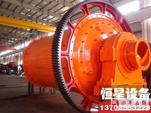 山西陵川县节能煤矸石球磨机生产能力如何,价格是多少