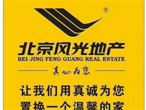 首付15万+锦绣青城3室2厅1卫47万元