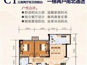 急售财富广场3室2厅2卫64万元可直接更名