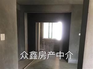 紫兴新城3室2厅1卫45.8万元