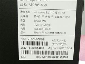 9.5成新复印机电脑低价出售