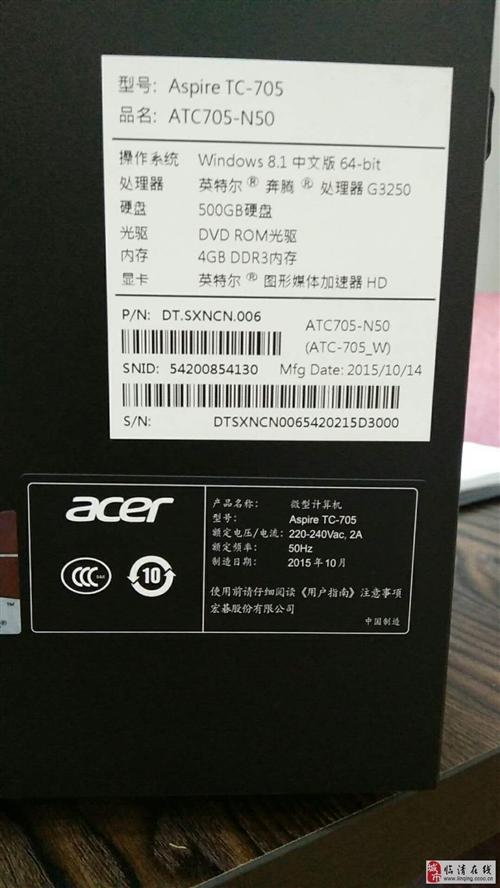 9.5成新復印機電腦低價出售
