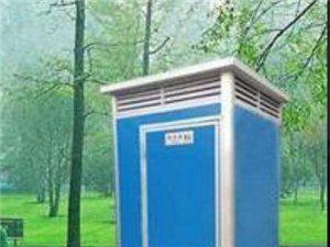 全新闲置移动厕所