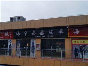 禹州做个广告牌需要多少钱,店面门头招牌