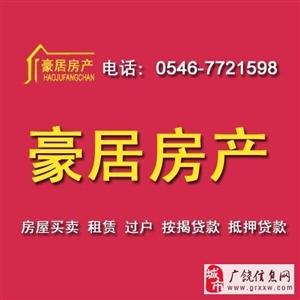 东方丽景车库26平15万